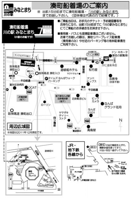 map_minatomachi_120110